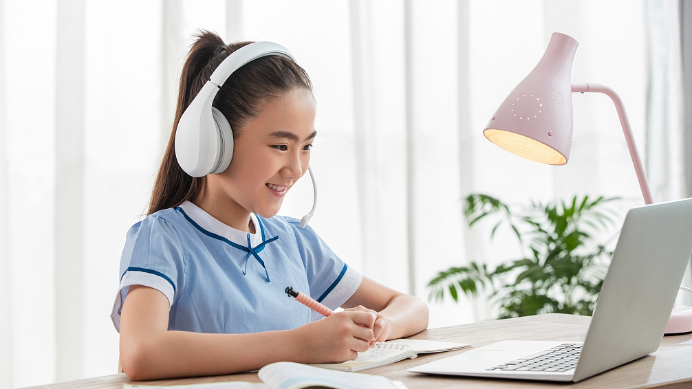 Online Education – Education In Vogue